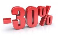 Розы-30%!!!