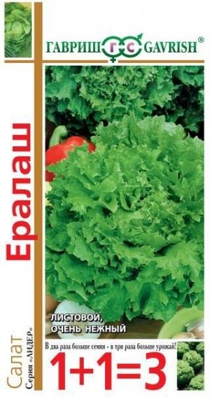 салат ералаш семена отзывы